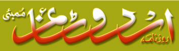 Urdutime